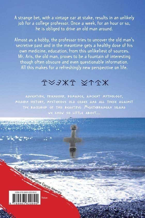 Magnette - A Cyprus Odyssey