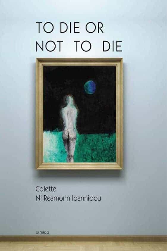 To die or not to die