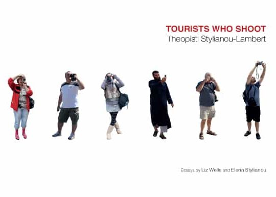 tourists-front