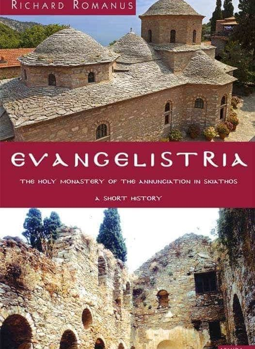 Evangelistria - The Holy Monastery of the Annunciation in Skiathos - A short history