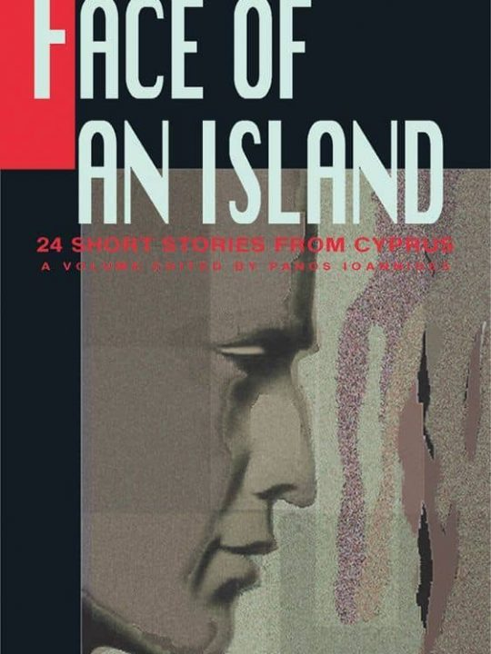 Face of an Island - 24 short stories from Cyprus