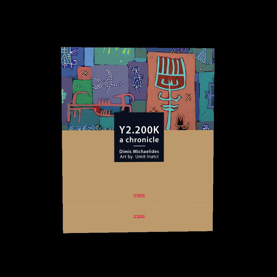 Y2.200K