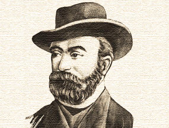 George Vizyenos